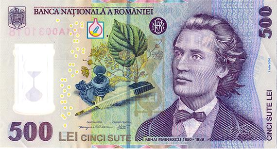 Bancnota de 500 lei